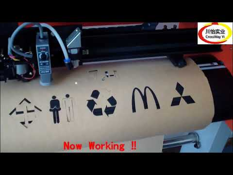 Laser Plotter - Roller To Roll Laser Cutter -  Fabirc Engraving Machine