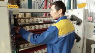 Производство скотча клейкой ленты компанией INTELLPACK(С 2006 года компания INTELLPACK работает в сфере упаковочных материалов и оборудования для складов. Имеет две..., 2016-04-14T06:09:34.000Z)