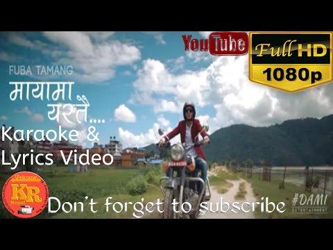maya_ma_yestai_hunchha_ki_Karaoke_with_Lyrics_Video_HD