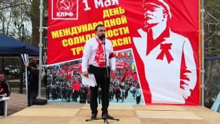 1 мая 2015. Сергей Рактин