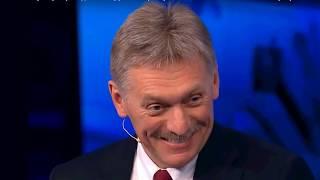 Песков назвал условие транзита газа через Украину