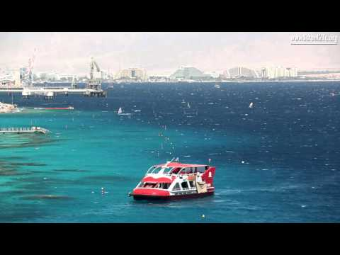 Postcard from Israel - Eilat