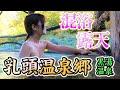 【放送事故】 AKB48 大家志津香 パンツ見せて ポコパン達人と対決 - YouTube