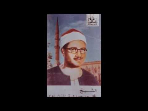 surat al tawba 38-43 (palestine 1964)