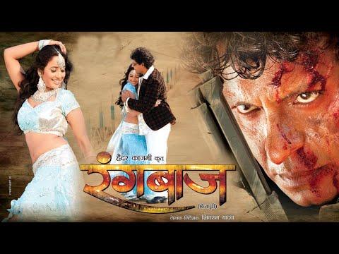 rangbaaz full movie  utorrent