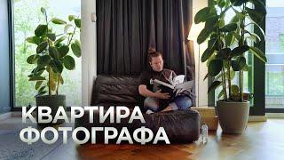 КВАРТИРА ФОТОГРАФА / Цыганский минимализм / Альберт Плехов / Терраса сад / 90 м2