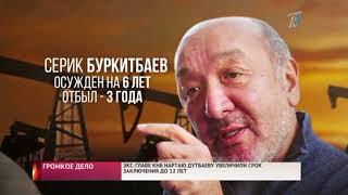 Главные новости. Выпуск от 01.02.2018