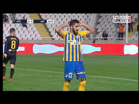 VIDEO αγώνα: ΑΠΟΕΛ 0-0 ΑΕΛ