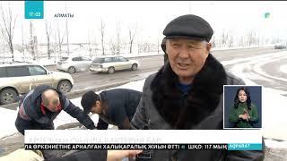 Алматыдағы артезиан суының құрамында бактерия бар
