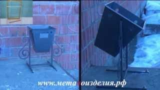видео уличная урна