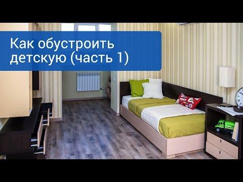 Дизайн мансарды как обустроить комнату под крышей