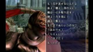 Night Mare Voice and Arcade ナイトメア 俺は・・・心を取り戻す!