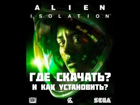 Где Скачать и Как Установить Alien Isolation (Полную Русскую Версию)