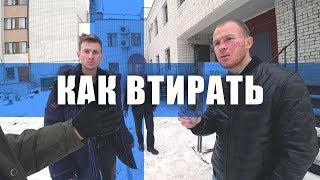 Ловушка на зомболоха. Дребедень втридорога   TV29.RU (Северодвинск)