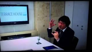 テラスハウス 湯川正人×島袋聖南「KISS」