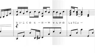 Triangle SMAP(ピアノ)歌詞付き 楽譜