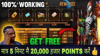 Regional Battle Sesaon 7 | How to complete regional Battle in free fire | Free fire new event 🇮🇳