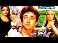 LAJAWAB (1981) - NADEEM & BABRA SHARIF - OFFICIAL PAKISTANI MOVIE