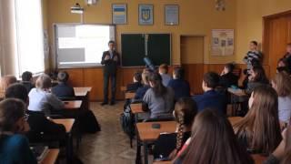 Уроки з астрономії для учнів Тростянецької спеціалізованої школи №2