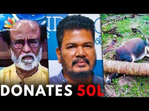 Rajinikanth Donates 50 Lakhs for Gaja Puyal Victims   Shankar, Cyclone