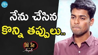 It's My Mistake - Civils Topper Anudeep Durishetty (1st Rank) || Dil Se With Anjali