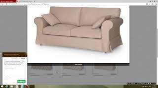 Моделирование дивана в 3DsMax. Часть 5. Ткань