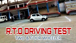 RTO Driving test for two and four wheeler in JHARKHAND (DHN).