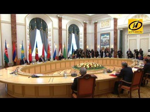 Не «тройка», а уже квартет: итоги Саммитов СНГ и ЕврАзЭС в Минске
