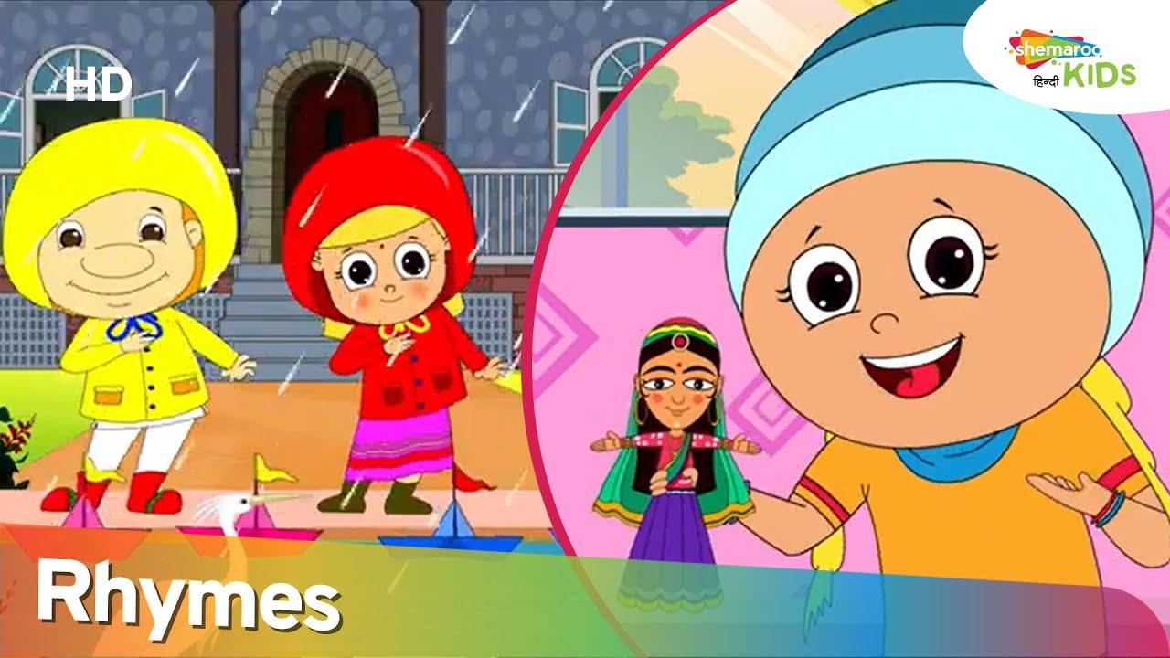 बारिश आई (Baarish Aayi) और अन्य लोकप्रिय हिंदी बच्चों के कविता | Shemaroo Kids Hindi