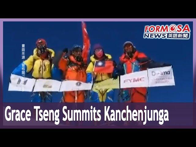 Mountaineer Grace Tseng becomes first Taiwanese to summit Kangchenjunga