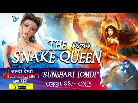 Download 🔥The Snake Queen Full Movie | Latest Movie 2020
