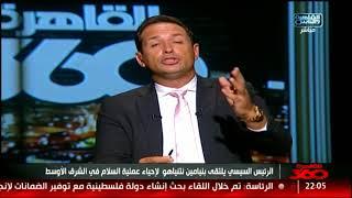أحمد سالم يفتح النار على قطر .. الانصاص خلاص نامت والقوالب رجعت قامت