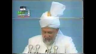 Friday Sermon 23 July 1993