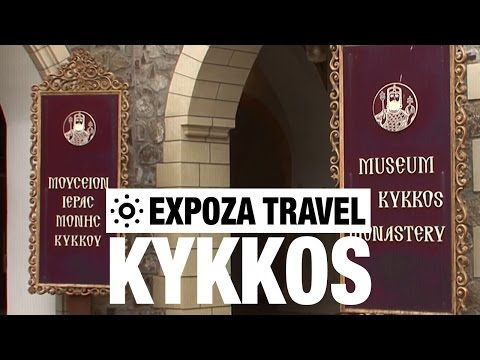 Kykkos (Cyprus) Vacation Travel Video Guide