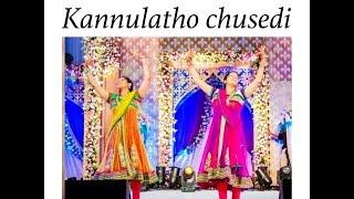 Kannulatho Chusedi By Twins Jonnavithula Suvarna & Jonnavithula Annapurna