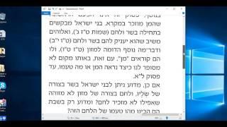 Учим иврит с Броней. 107 урок радиокурса в формате видео. Глава Бешалах. Ман с Небес готовим сами