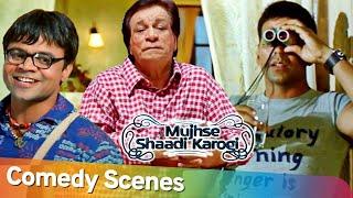 ឈុតឆាកកំប្លែងល្អបំផុត | Superhit Movie Mujhse Shaadi Karogi | Akshay Kumar - Rajpal Yadav - Salman Khan