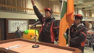冬季国体で躍進誓う 県選手団結団式・愛媛新聞 thumbnail