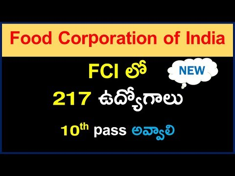 Food Corporation of India MP watchman Notification | Govt Jobs for AP and Telangana in Telugu 2017