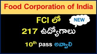 Food Corporation of India MP watchman Notification   Govt Jobs for AP and Telangana in Telugu 2017