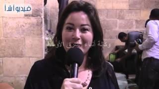 بالفيديو : الفنانة مي نور الشريف : سعيدة بالمعرض وأتمني أن يكون بالمستوي الذي يليق بنور الشريف