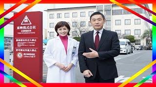 女優の沢口靖子と俳優の内藤剛志がこのほど、東映京都撮影所で、あす15...