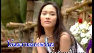 สาวน้อยร้อยชั่ง - มัณฑนา โมรากุล【Karaoke : คาราโอเกะ】