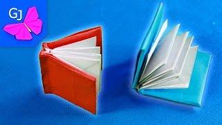 Оригами книжка(Простая поделка оригами - бумажная книжка. http://youtu.be/W_9s66kGUHU - Отдельный видеоурок о том, как правильно заложи..., 2014-05-30T13:16:04.000Z)