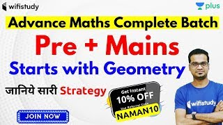 """Advance Maths Complete Batch 