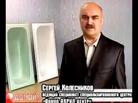 Акриловый вкладыш Everest-vann.ru