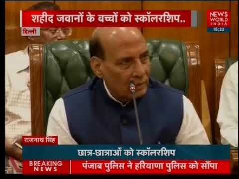 Delhi: Home Minister Rajnath Singh Distributed Scholarship To Children Of CAPF Personnel
