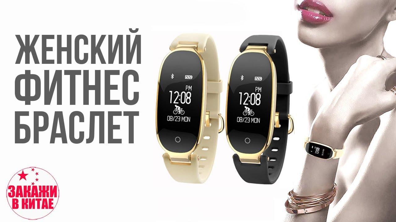 AliExpress недорогие брендовые часы, женские часы браслеты .