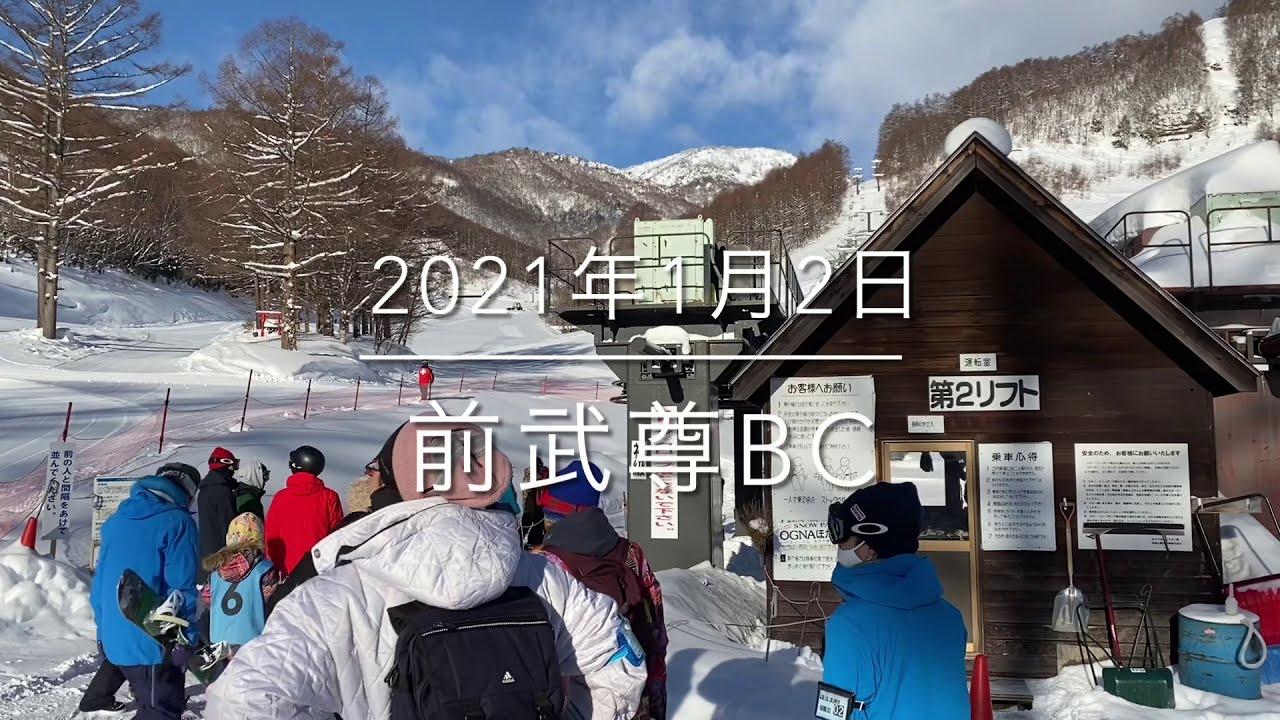 2021年新春初BCは前武尊山でした