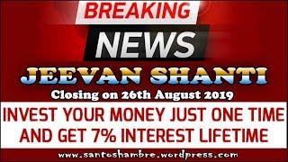 LIC Jeevan Shanti | Plan No. 850 | Jeevan Shanti Vs FD